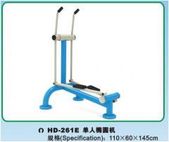 Echipament fitness exterior 21