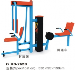 Echipament fitness 28