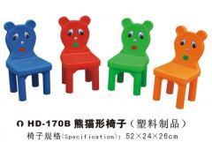 Seria mobilier gradinite -scoli 10