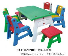 Seria mobilier gradinite -scoli 14