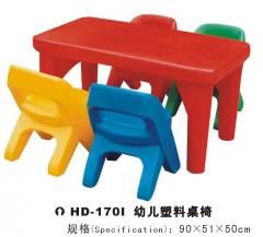 Seria mobilier gradinite -scoli 15