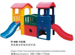 Seria plastic 26