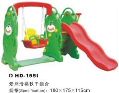 Seria plastic 38