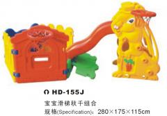 Seria plastic 39