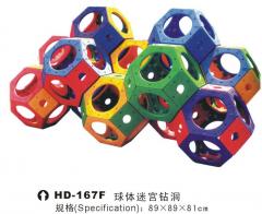 Seria plastic 42